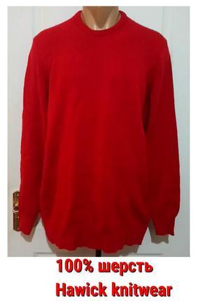 Шерстяной свитер. pure new wool