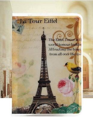 3-108 обложка для паспорта
