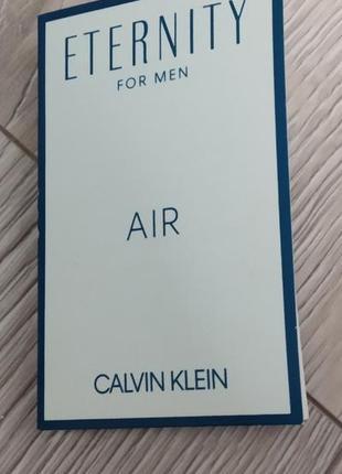 Calvin klein eternity air for women парфум для женщин 1.2мл