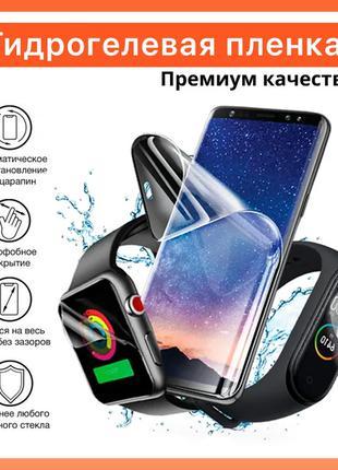 Гидрогелевая пленка Motorola Z3 Play