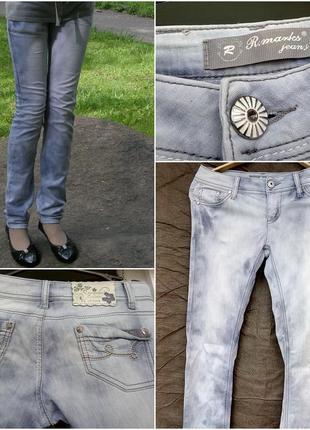Модные свело-серые джинсы r.marks  (р. 26)  сірі джинси