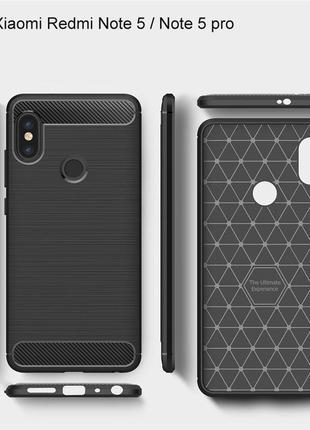 Xiaomi redmi note 5 чехол case в наличии ОПТ И РОЗНИЦА