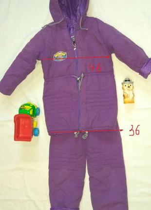 Курточка и комбинезон демисезонные (для девочки или мальчика)