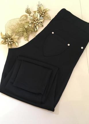 Черные брюки лосины стрейч высокая посадка