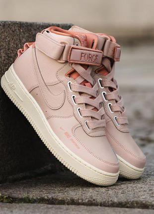 Шикарные женские кожаный кроссовки nike air force 1 high utility