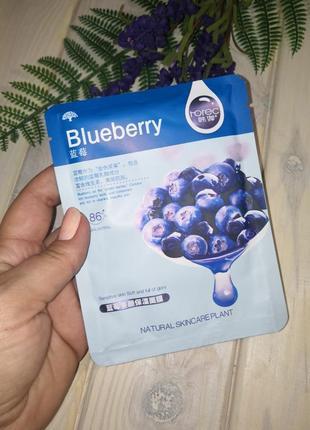 Rorec blueberry маска для лица тканевая для чувствительной кож...