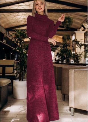 """Теплое платье в пол """"Тина"""" до 70 размера"""