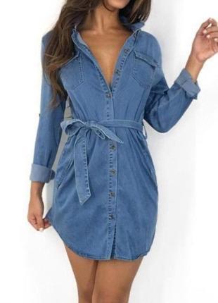 Красивое,джинсовое платье-рубашка,халат под пояс