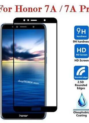 Huawei Honor 7A защитное стекло,оригинал..