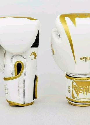 Venum боксерские перчатки