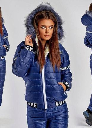 Зимний спортивный женский костюм на овчине и синтепоне лыжный ...
