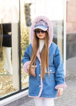 Джинсовая парка для девочки на меху деми голубая с розовым мех...