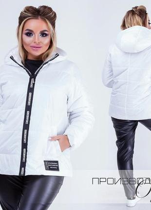 Женская осеняя куртка с капюшоном на молнии плащевка белая кор...
