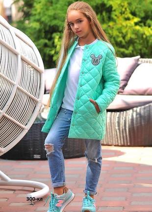 Куртка пальто мята для девочки стеганое  плащевка на синтепоне