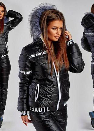 Лыжный зимний спортивный костюм жеский черный на овчине и синт...