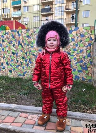 Зимний детский костюм металлик на синтепоне и меху: полукомбез...