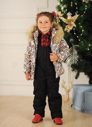 Зимний детский лыжный костюм на синтепоне полукомбинезон и кур...