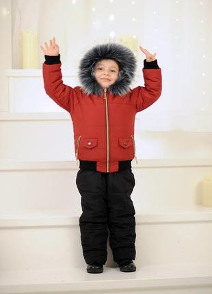 Утепленный зимний детский костюм на синтепоне черный полукомбе...