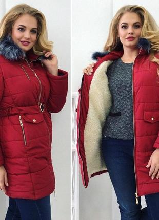 Зимняя куртка парка на меху женская с капюшоном с опушкой бордо