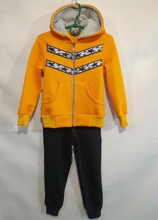 Теплый спортивный костюм кофта на молнии и штаны трикотаж трех...