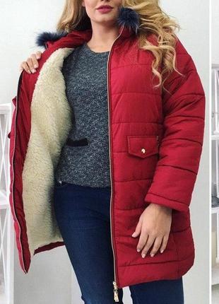 Очень теплое зимнее синтепоновое пальто  куртка удлиненная кра...