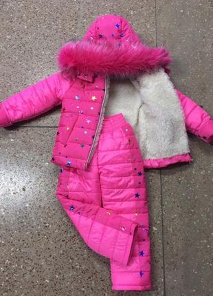 Зимний костюм  плащевка на синтепоне  на меху очень теплый для...