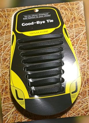 Силиконовые шнурки (антишнурки)