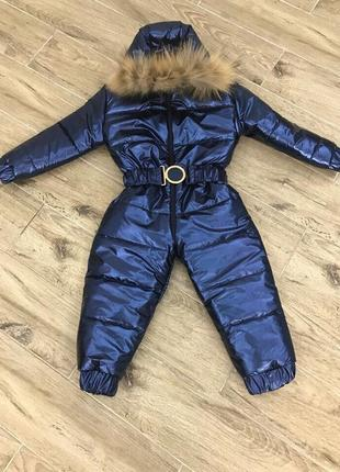 Зимний комбинезон для девочки плащевка синий  металик на меху ...