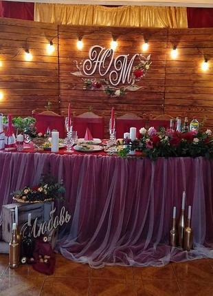 Оформление свадьбы, декор свадьбы, декоратор.