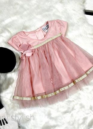 Милое нежное фатиновое прекрасное платье на малышку нарядное п...