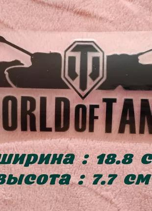 Наклейка на авто-мото Танки world of tanks Черная