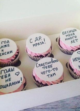 Капкейки на заказ в Киеве