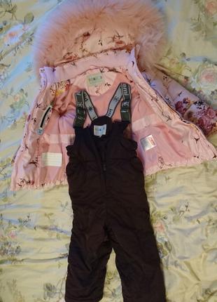 Детская зимняя одежда,куртка штаны