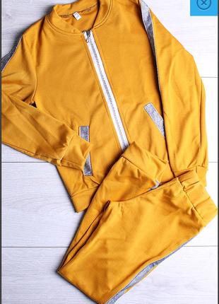 Шикарный спортивный костюм для девочки горчичного цвета!
