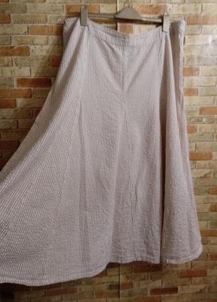 Натуральная макси юбка в полоску 54-56 размера