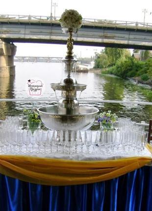 Предоставляем фонтан для напитков