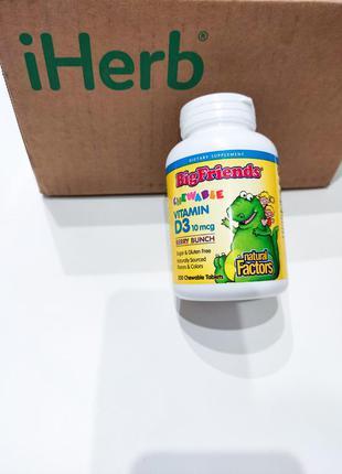 Детский витамин д в жевательных таблетках 400 ме в одной табле...