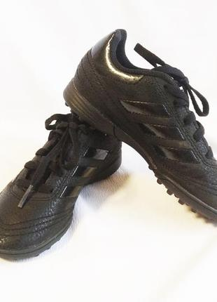 Кроссовки детские футбол сороконожки черные sgc 753002 adidas ...