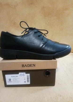 Кожаные туфли/ полуботинки   baden германия