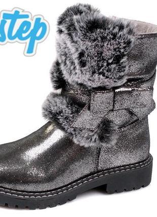 Легкие зимние серебряные сапоги на овчине с опушкой зимові чер...