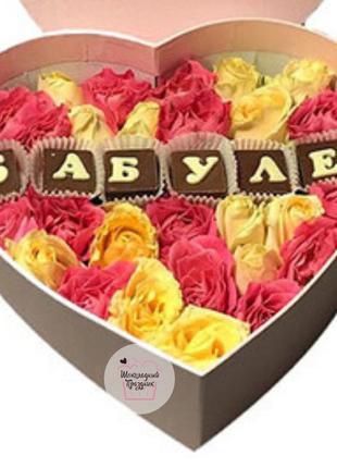 Заказать шоколадные буквы на любой праздник