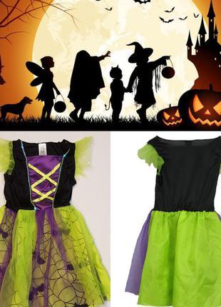 Костюм ведьмочки kids halloween 6-8 лет от т.м.tesco