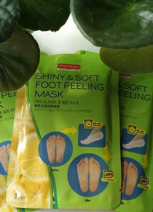 Пилинг для ног purederm shiny & soft foot peeling mask носочки...