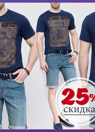 Синяя мужская футболка lc waikiki / лс вайкики со бархатным ри...
