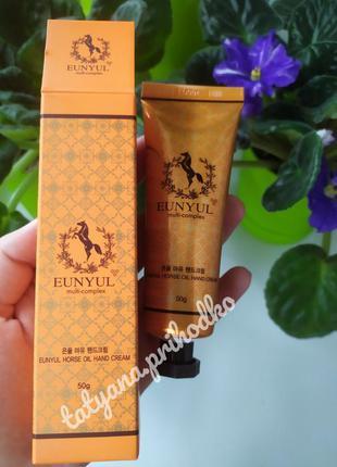 Eunyul horse oil hand cream корейский крем для рук лошадиное м...