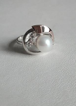 💍 кольцо серебро ⚪