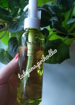 Гидрофильное масло для лица с экстрактом яблока innisfree appl...