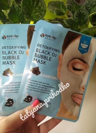 Пузырьковая очищающая маска для лица eyenlip detoxifying black...