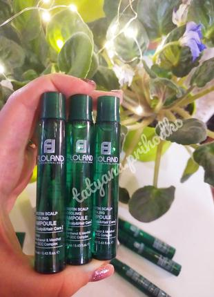 Филлер для волос и кожи головыс биотином floland biotin scalp...