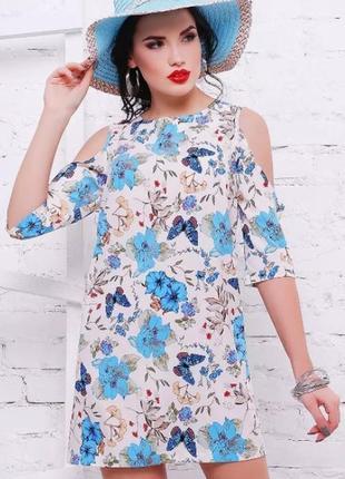 Красивое платье открытые плечи